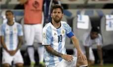 الارجنتين مهددة مع ميسي بالغياب عن كاس العالم بعد تعادلها امام بيرو