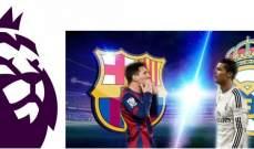 ريال مدريد وبرشلونة في الدوري الانكليزي الممتاز