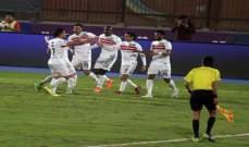 الزمالك يحقق فوزه الاول مع ايهاب جلال في الدوري المصري