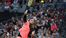 كيرغيوس يقصي تسونغا من ثالث ادوار بطولة استراليا المفتوحة