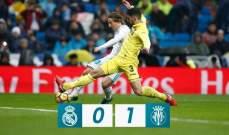 احصاءات وارقام مباراة فياريال وريال مدريد