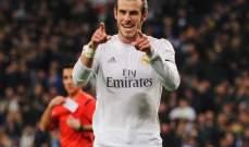 بايل سعيد في مدريد ويرد على شائعات رحيله