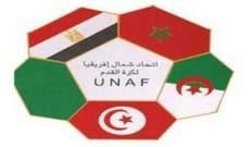 خاص : كيف ظهرت الفرق في دوريات شمال أفريقيا في الموسم الماضي؟