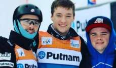 تعرّفوا على المتزلّج الذي جلب معه أخيه الراحل الى أولمبياد بيونغ تشانغ