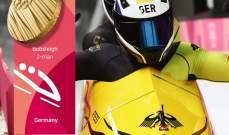 بيونغ تشانغ 2018 : ذهبية غريبة من نوعها للفريق الالماني و الكندي في نفس الوقت !