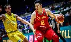 مشاهدات من مباراة الصين واستراليا