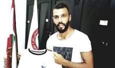 مدافع الأنصار أنس أبو صالح إلى طرابلس معاراً