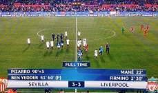 خاص:اشبيلية عاد بقوة امام ليفربول بسبب تغييرات بيريزو التكتيكية