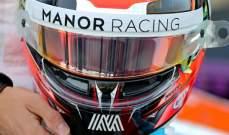 فريق مانور يتلقّى ماله من الإتحاد الدولي للسيارات