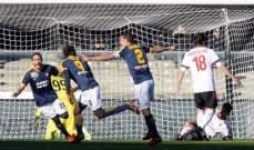 الدوري الايطالي: فيرونا يثأر من ميلان ويذله بثلاثية دون رد