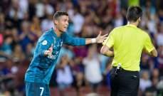 المحكمة الرياضية ترفض تقليص عقوبة رونالدو