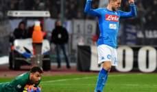نابولي يفشل في إستعادة الصدارة بالتعادل أمام فيورنتينا
