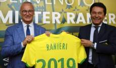رئيس نانت : أتفهم رغبة رانييري