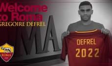 رسمياً - روما يضم الفرنسي ديفريل