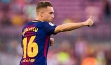 دولوفيو يريد المشاركة اكثر مع برشلونة