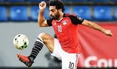 كأس الامم الافريقية:مصر تتصدر المجموعة وغانا ترافقها الى ربع النهائي