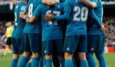 الصدمات تتواصل ، مودريتش يغيب عن تدريبات ريال مدريد