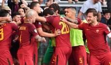 الفرق المتأهلة لدوري الابطال بعد انتهاء الدوريات الاوروبية