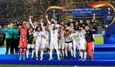 موجز المساء: الريال بطلا للعالم، السيتي لا يتوقف، نتائج كأس لبنان وفوز الرياضي والشانفيل