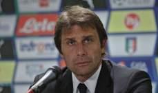نيفيل : بوكيتينو لم يتوقع تشكيلة تشيلسي