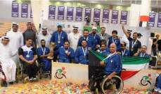 الكويت بطل خليجية سلة الكراسي المتحركة