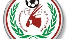 انتخاب رئيس جديد لنادي المرخية القطري