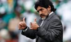 الاتحاد الاماراتي يحقق في واقعة طرد مارادونا