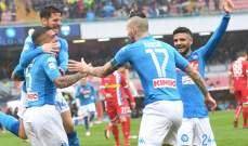نابولي يحقق رقماً تاريخياً في الدوري الإيطالي