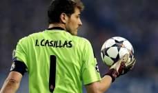 هل يقبل كاسياس في عرض نادي النصر الاماراتي