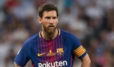 ميسي ابرز الغائبين عن تدريبات برشلونة