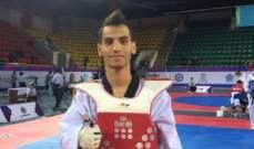 الاردني أبو غوش يتأهل لنصف نهائي بطولة العالم للتايكواندو 2017