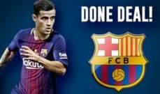 موجز المساء: انتصارات للعهد والنجمة، برشلونة يحسم صفقة كوتينيو وفوز مثير للحكمة