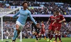 كيف يستطيع ليفربول هزم مانشستر سيتي ؟