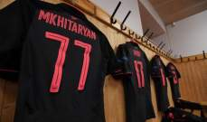 لماذا يرتدي مختاريان الرقم 77 في الدوري الاوروبي ؟