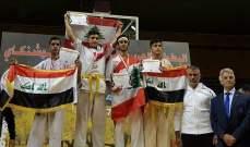 لبنان يخطف ذهبية العرب في الكيوكوشنكاي