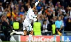 رونالدو يحقق رقما قياسيا جديدا مع ريال مدريد