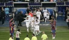هل سيقوم برشلونة بعمل ممرٍ شرفي اذا فاز الريال ببطولة العالم للاندية ؟
