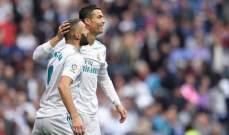 حالات تحكيمية من مباراة ريال مدريد - ملقا