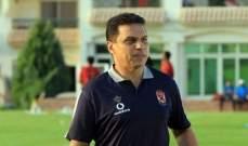 البدري يفاضل بين جمال واجايي لقيادة هجوم الأهلي أمام مصر المقاصة