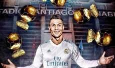 100 مليون يورو ونجم الماني للتعاقد مع رونالدو