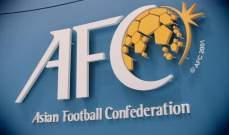 تايلاند تسحب طلب استضافة نهائيات كأس آسيا 2023