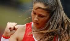 بطولة أستراليا المفتوحة : لينيتي تقصي كستكينا ومارتيتش تتخطى بيجو