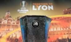 قرعة متوازنة في الدور ربع النهائي لبطولة الدوري الأوروبي
