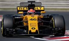 تقييم فرق الفورمولا 1 بعد إنقضاء النصف الأول من الموسم (2)
