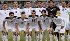 اعلان التشكيلة النهائية للمنتخب العراقي استعدادا لبطولة غرب آسيا