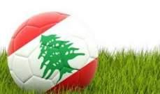 العهد والنبي شيت وطرابلس إلى ربع نهائي كأس لبنان