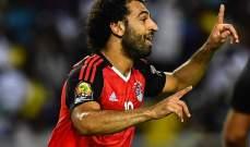 محمد صلاح : حققنا الحلم الذي غاب طويلا عن مصر