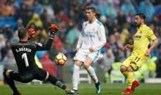 ريال مدريد ينحني امام هدير الغواصات الصفراء في السانتياغو برنابيو