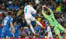 رونالدو : كنت أحلم أن أصبح أفضل لاعب في العالم !