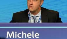 الكشف عن هوية النائب الجديد لرئيس الاتحاد الاوروبي